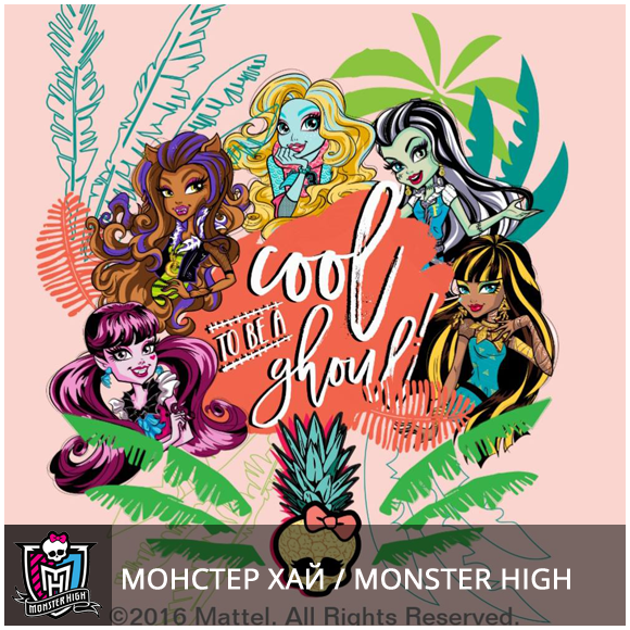 Куклы Monster high / Монстер Хай / Школа монстров